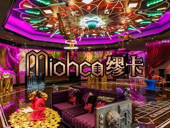 Miohca繆卡(陸家嘴店)