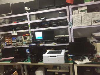 宜修电脑维修部