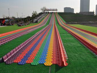 普济山河彩虹滑草场