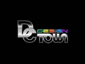 DC Town