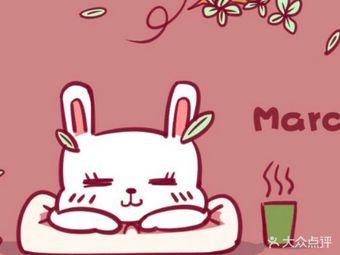 三月massage(徐家汇东方商厦店)