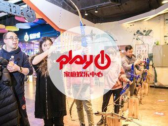 play1家庭娱乐中心(台州经开万达店)