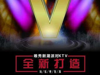 唯秀主题KTV(耒阳店)
