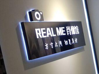 RealMe真我照相馆