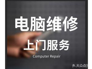 宇创电脑科技
