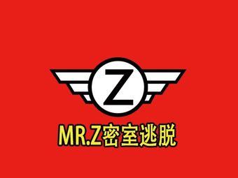 MR.Z真人密室逃脱(老城店)