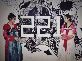 221B实景剧本推理馆