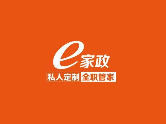 e家政保洁家电清洗(高新店)
