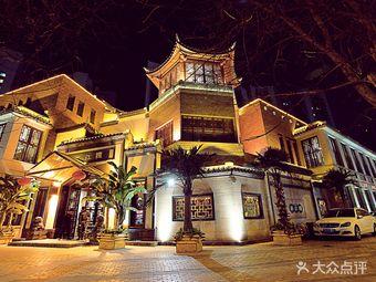 忆江南足道(富力津门湖店)