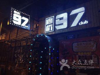 廊桥97酒吧