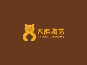 大脸陶艺店