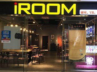 iROOM密室·桌游·剧本(万达旗舰店)