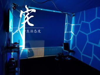异次元VR游戏体验馆