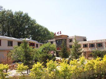 博元济州岛民俗生态园