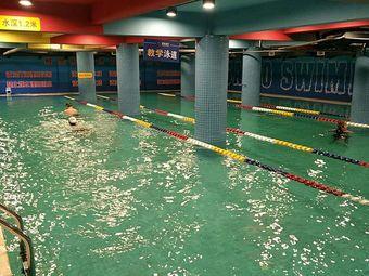 赛奥游泳健身(迎宾159店)