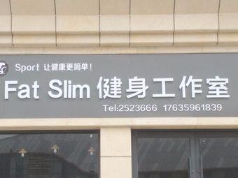 Fat Slim健身工作室(日报社店)