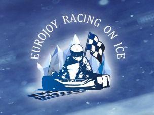 欧悦冰上赛车国际俱乐部