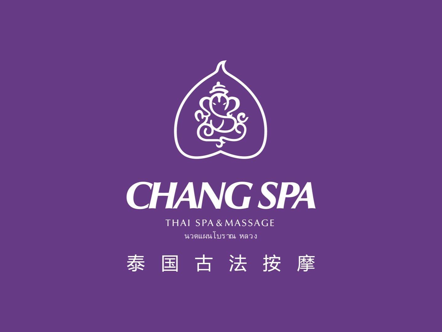 ChangSpa泰国古法按摩(美岸长堤店)