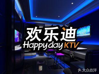 欢乐迪KTV(西湖道人人乐店)