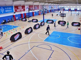 YBDL青少年篮球发展联盟·HOOP PARK店