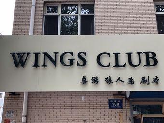 WingsClub