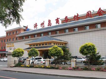 济州岛休闲会馆(硅谷大街四店)