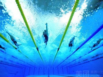 美林游泳馆
