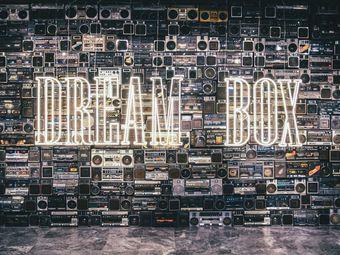 梦见DREAM BOX沉浸式艺术空间