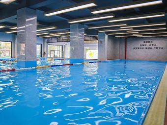 普菲特健身游泳会所(普宁流沙店)