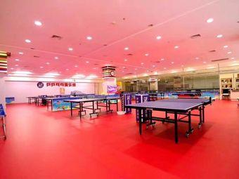 乒乒乓乓俱乐部(一方广场店)