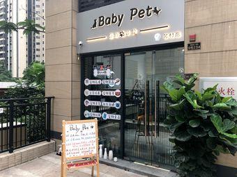 baby·pet宠物店