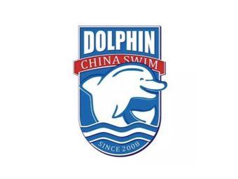 海豚体育(华发国宾壹号店)