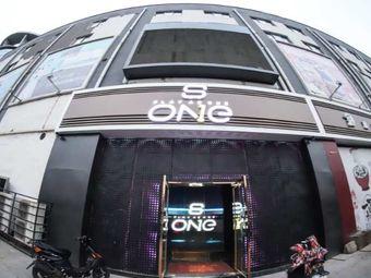 s·one酒吧(宿迁店)