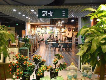 花田艺术生活馆(北国商城店)
