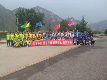 北京1688团建拓展基地