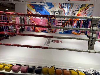 金色荣耀国际泰拳俱乐部