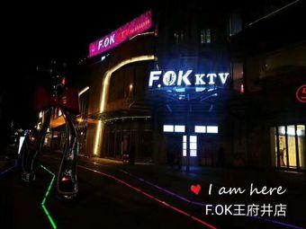 F .OK KTV(王府井店)