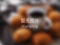 红海椒●富贵延年酒店(西苑店)