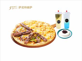 萨尼特披萨(文化宫店)