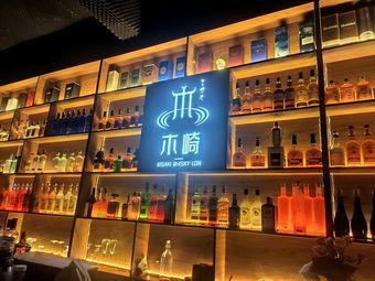 木崎KiSaKi Whisky Longer
