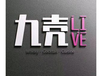九壳Live House