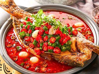 酥先生新派烤鱼(榆林金阳小区店)