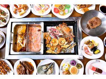 食其乐海鲜牛排烤肉火锅自助(南丰店)