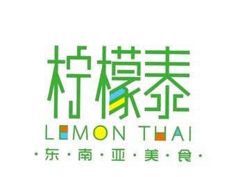 柠檬泰(佳和城店)