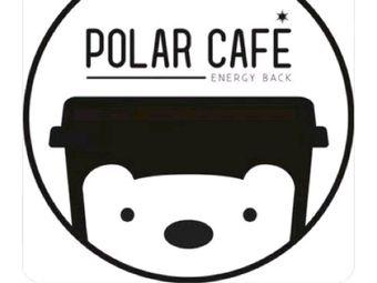 POLARCAFE(吾悦广场店)