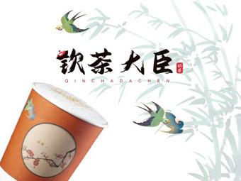 钦茶大臣(晋江万达店)