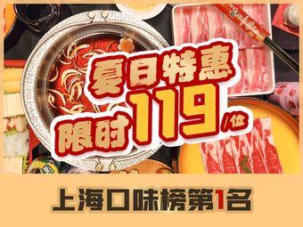 牛New壽喜燒(南翔印象城MEGA店)