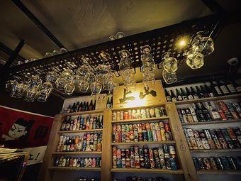 上山精酿酒馆