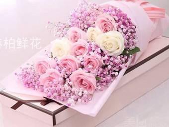 赫柏鲜花(文峰大道店)