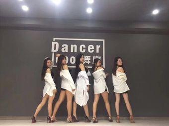 舞cool舞蹈工作室